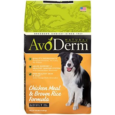 Natural Dog Food in Chicken Meal and Brown Rice Formula by AvoDerm
