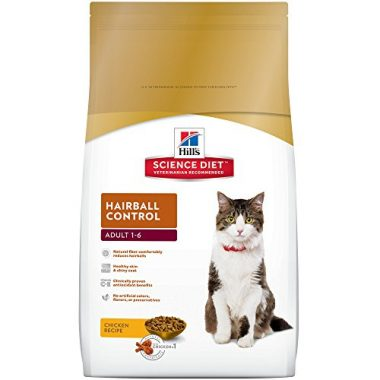 Hairball Control Dry Cat Food by Hill's Science Diet
