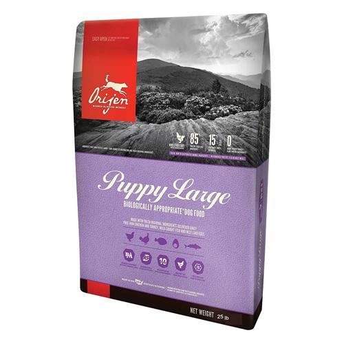Puppy Large Formula Dog Food