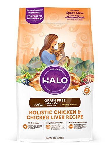 Halo Holistic Dry Cat Food For Indoor Adult Cats