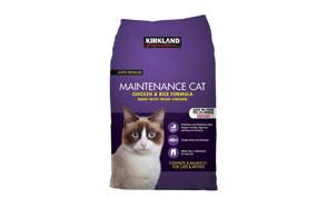 Kirkland Signature Super Premium Cat Food