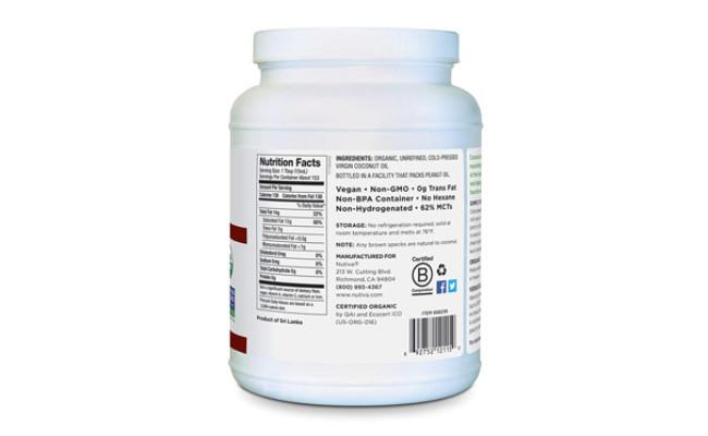Nutiva Organic Coconut Oil for Dogs